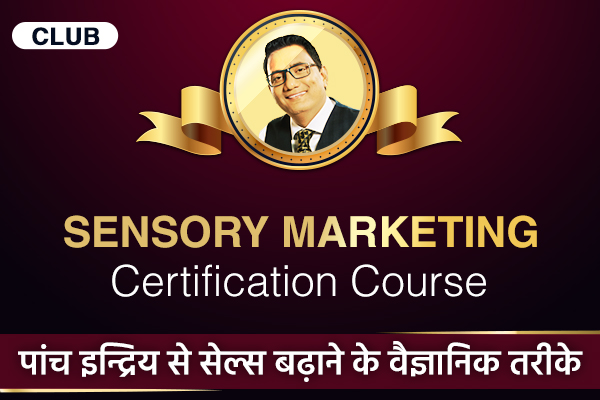 How to Increase Sales by Stimulating 5 Senses: Sensory Marketing Certification Course cover