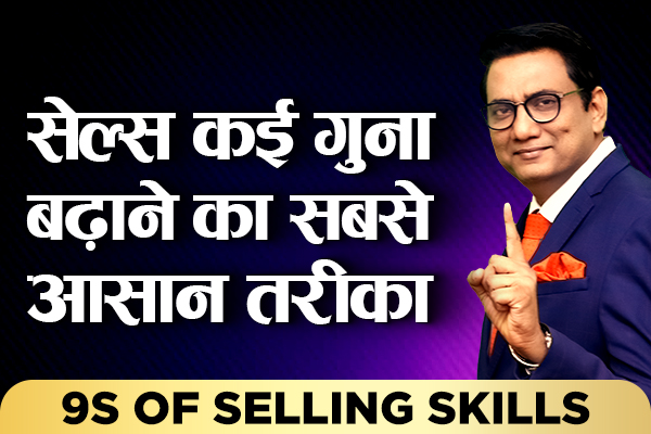 9S of Selling Skills cover