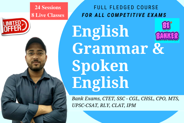 English Grammar & Spoken English: For All Competitive Exams cover