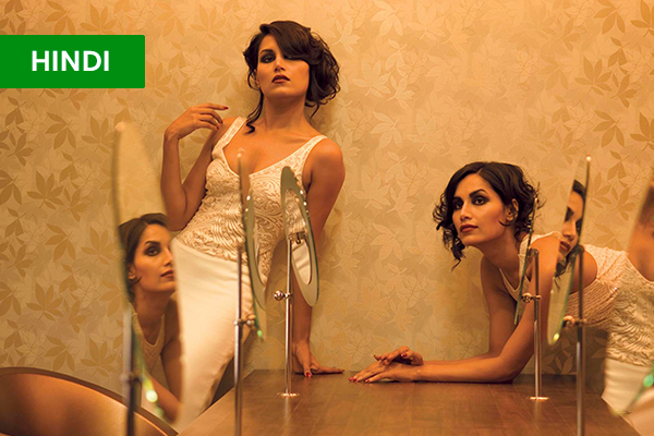 Fashion Photography cover