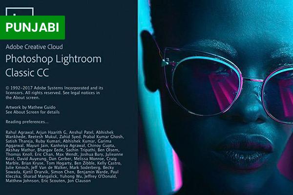 Lightroom Classic CC Online Tutorial cover