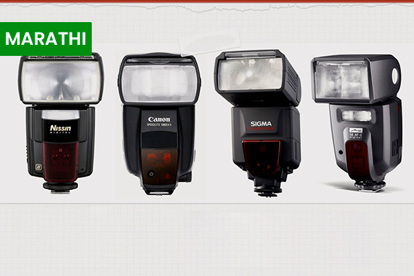 Studio Lighting Online Course - Working with Flash cover