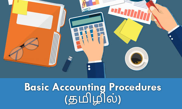 Basic Accounting Procedures (தமிழில்) cover