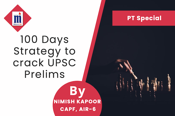 100 Days Strategy Plan for PT 2020 cover