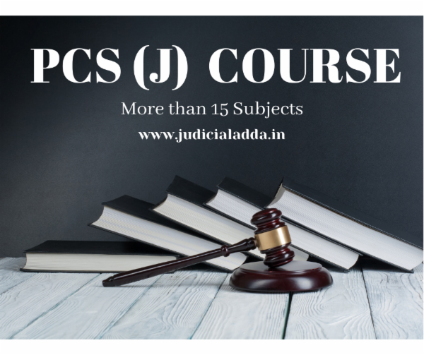 PCS (J) Course cover