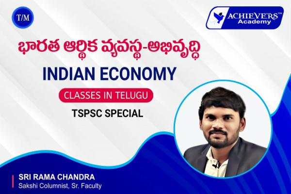 Indian Economy Online Classes for TSPSC Groups cover