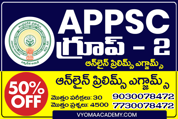 APPSC Group 2 Prelims Online Exams | Vyoma Online Exams cover