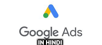 Google Ads Course 2020 in Hindi (10 hours) cover