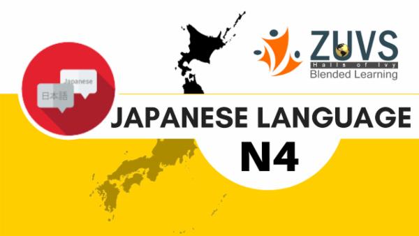JAPANESE LANGUAGE N4 cover