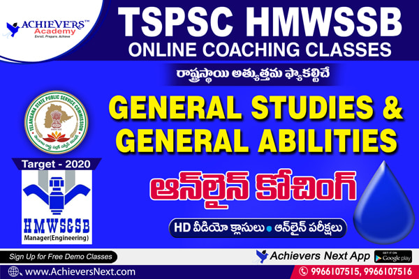 TSPSC HMWSSB Manager Online Coaching Classes cover