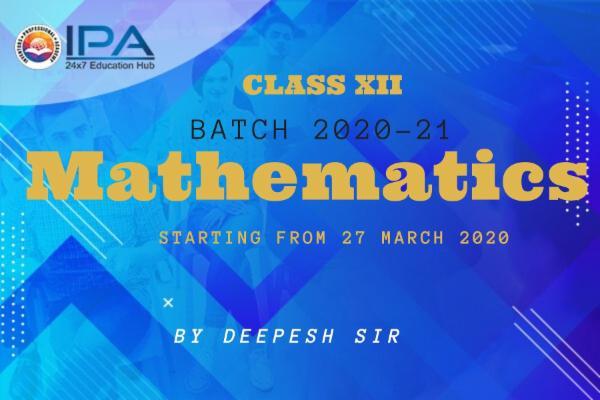 Class XII - Mathematics cover