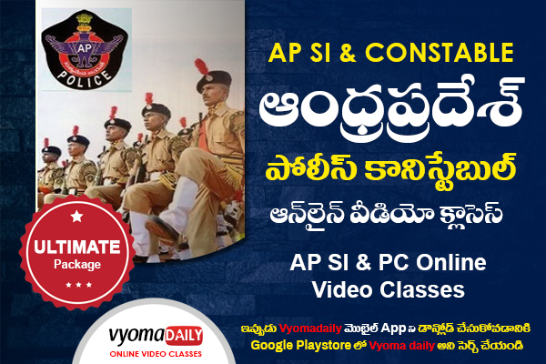 AP SI & Constable Online Coaching Classes | Ultimate Package | Vyomadaily cover