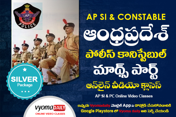AP SI & Constable Online Coaching Classes | Silver Package | Vyomadaily cover