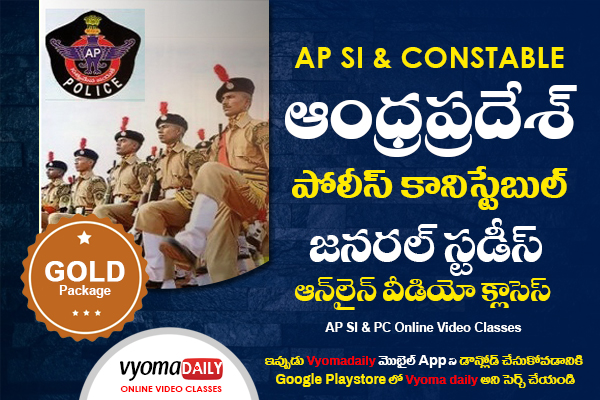 AP SI & Constable Online Coaching Classes | Gold Package | Vyomadaily cover
