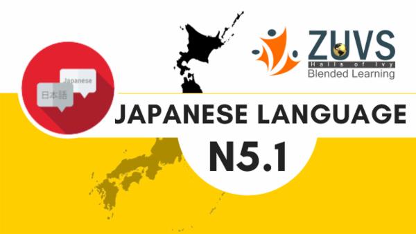 Japanese Language N5.1 cover