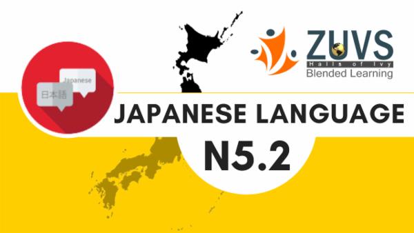 Japanese Language N5.2 cover