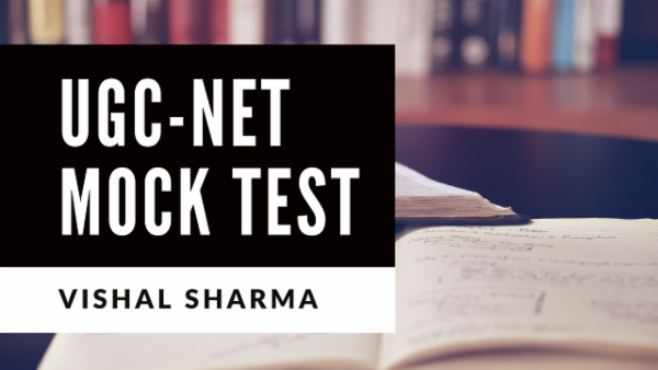 UGC NET- Mock Test cover