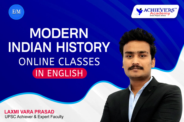 Indian History Online Classes [English Medium] cover