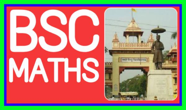 BSC MATHS FREE Test cover