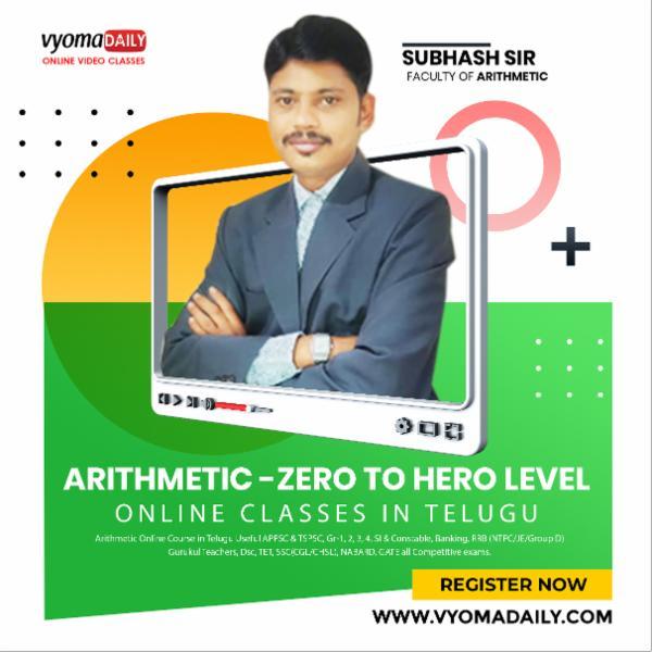 Arithmetic (Zero to Hero Level) EM/TM cover