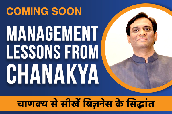 Management Lessons From Chanakya cover