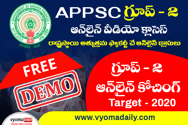 APPSC Group 2 Demo Classes cover