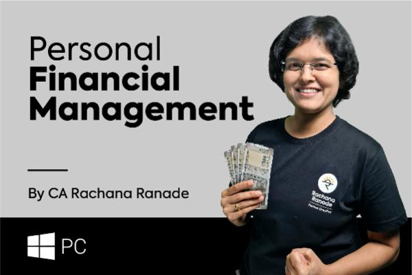 Personal Financial Management (For Windows PCs) cover