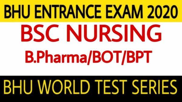 BSC NURSING/B.PHARMA cover