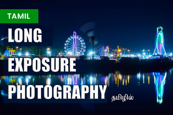 Long Exposure Photography cover