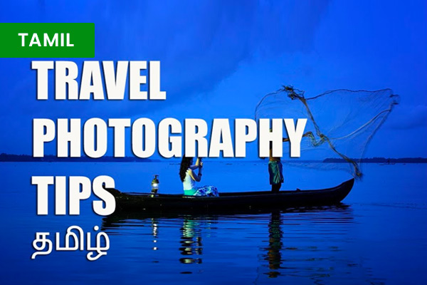 TIPS for Travel Photography cover