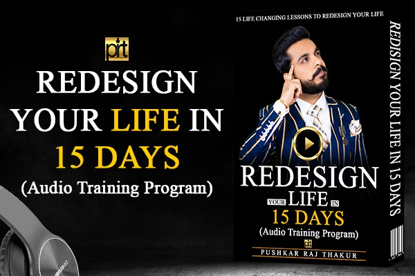 ReDesign Your Life in 15 Days cover