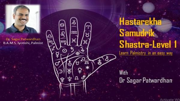 Hastarekha Samudrik Shastra - Level 1 cover