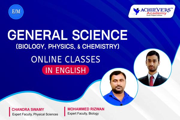 General Science Online Classes [English Medium] cover