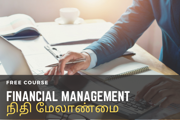 Crash Course On Financial Management (நிதி மேலாண்மை) cover