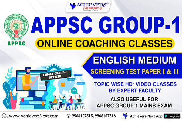 APPSC Group 1 Online Classes [English Medium] cover