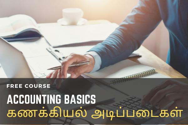 Crash Course on Accounting Basics (கணக்கியல் அடிப்படைகள்) cover