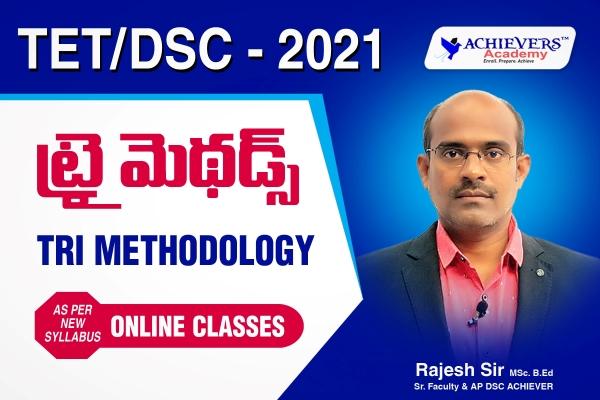 Trimethods Online Classes in Telugu cover
