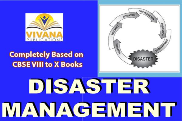 Disaster Management PDF e-Book | Vivana Publications cover