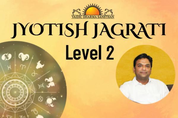 Jyotish Jagrati Level 2 cover