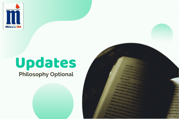 Philosophy Updates cover