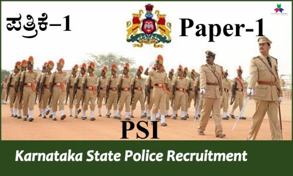 PSI PAPER -1 cover