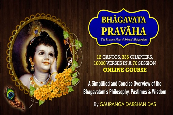 Bhagavat Pravaha | Canto One to Ten cover