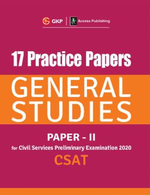 17 Practice Papers General Studies Paper II CSAT for Civil Services Preliminary Examination 2020 cover