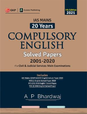 IAS Mains Compulsory English Solved Papers 2001-20 7e 2021 cover