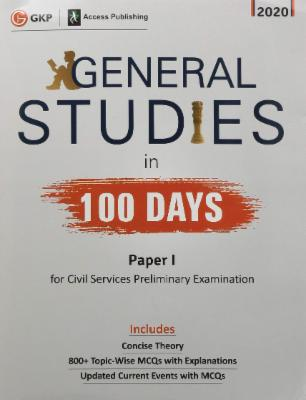 General Studies Paper I in 100 Days cover
