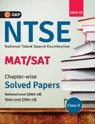 NTSE 2020 Class 10th - Chapter wise Solved Papers (National Level 2012 to 2019 & State Level 2014 to 2019) cover