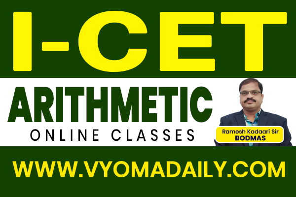 I-CET Arithmetic Online Classes | Vyomadaily cover