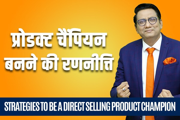 Strategies to be an Direct Selling Product Champion cover