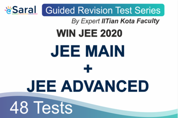 Win JEE 2020 JEE (MAIN + ADV) Guided Revision Test Series cover