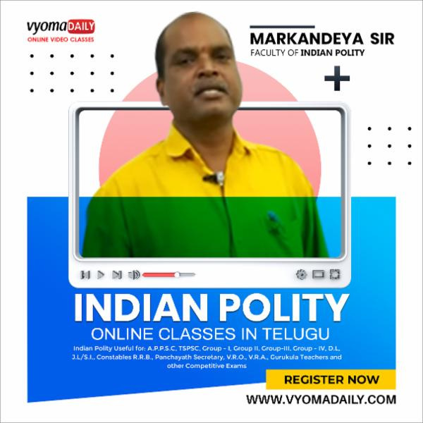 Indian Polity Classes in Telugu   Watch Anytime - Online Only cover